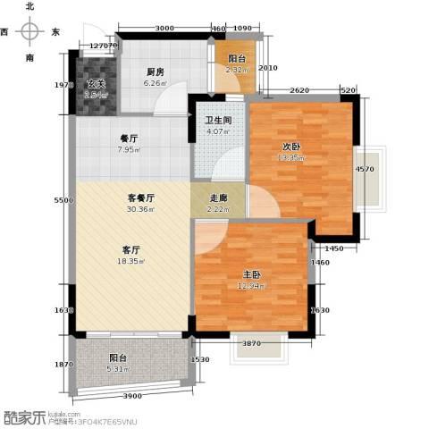 银信花园2室1厅1卫1厨84.00㎡户型图