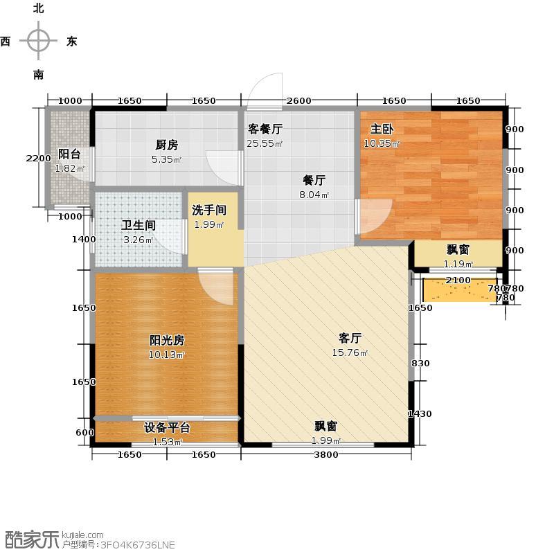 俪湖天地67.00㎡B2户型 1室2厅1卫户型1室2厅1卫