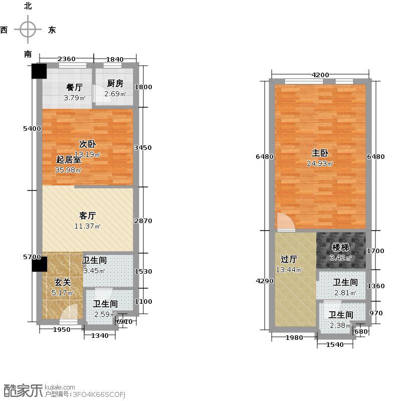 领汇乐城69.82㎡A2户型 3室2厅2卫1厨户型