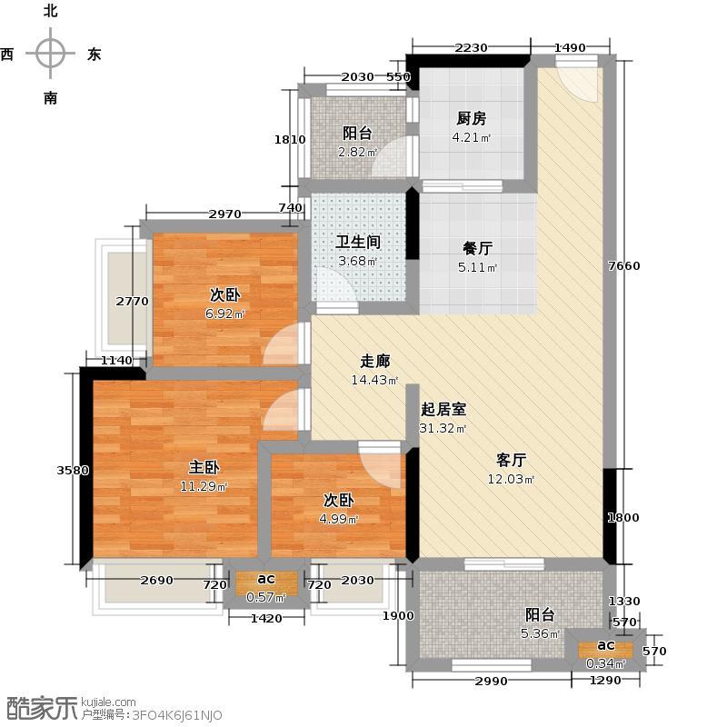 丽景名筑89.11㎡11座03、08房89.11平米三房两厅一卫户型3室2厅1卫