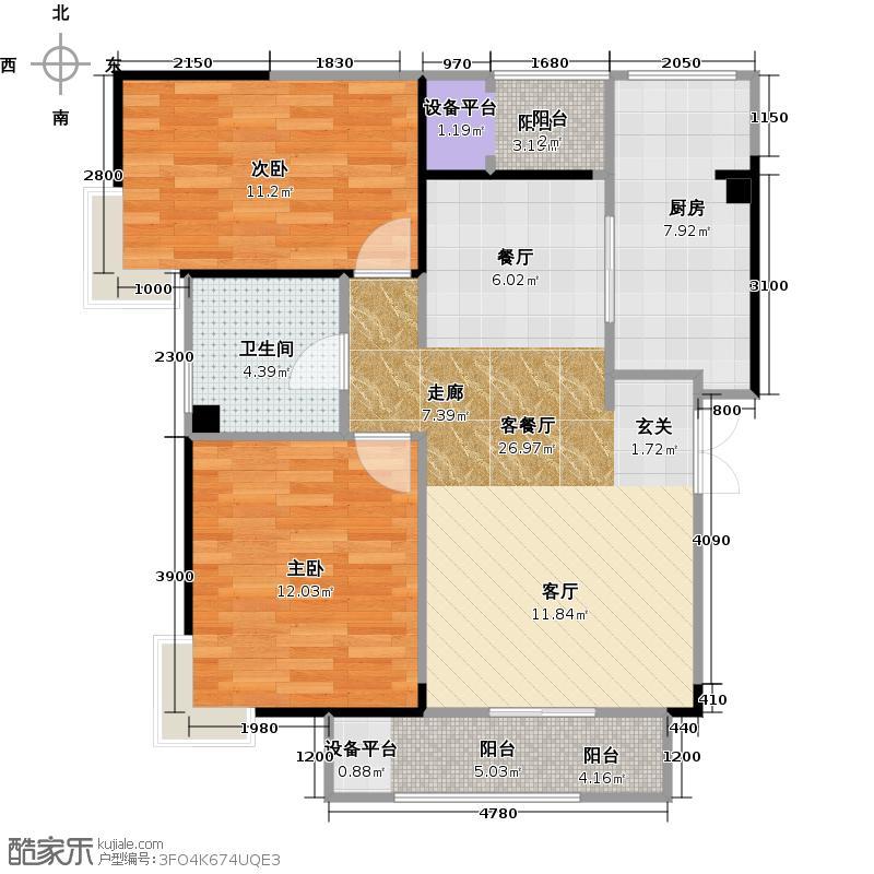 卫津领寓96.24㎡A户型 2室2厅1卫1厨户型2室2厅1卫