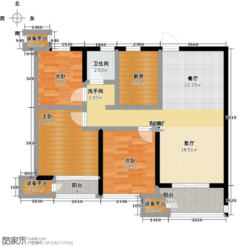 九龙仓碧玺89.00㎡89平A户型3室2厅1卫-副本