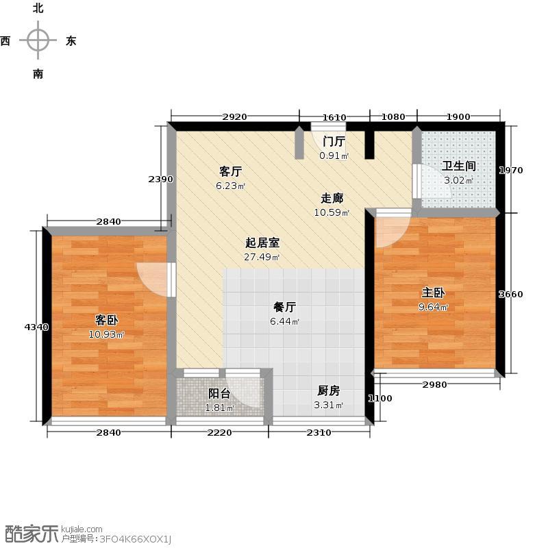 犀地85.00㎡二室一厅一卫户型