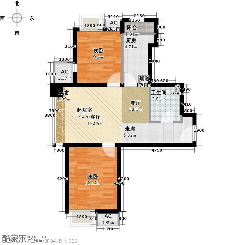远洋城87.41㎡1、2号楼 B1户型 两室两厅户型