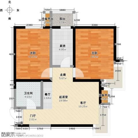 滨海智谛山2室0厅1卫1厨76.00㎡户型图