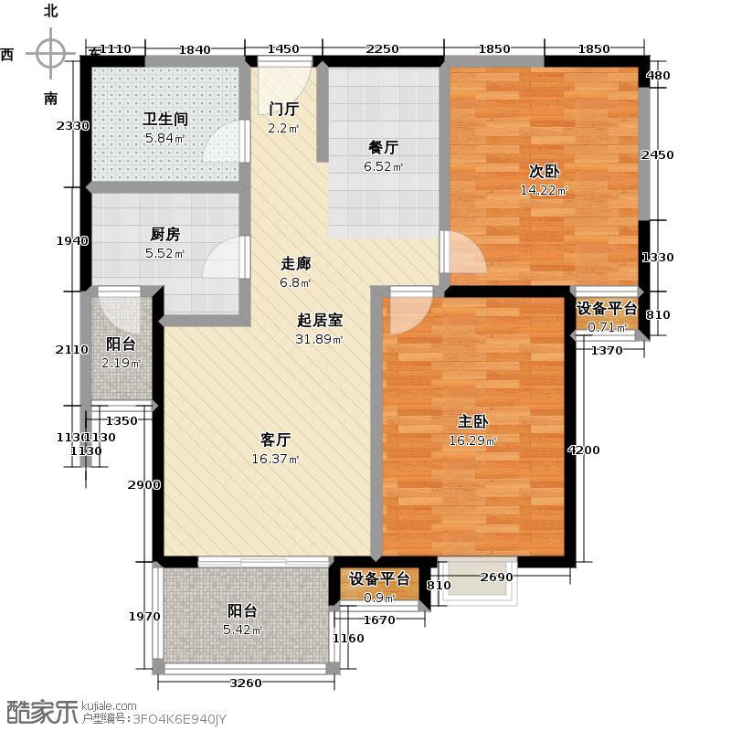 大成公馆94.26㎡D户型2室2厅1卫