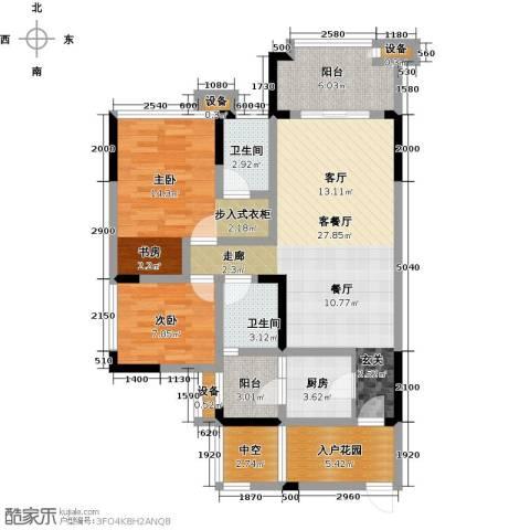 绿城上岛2室1厅2卫1厨110.00㎡户型图