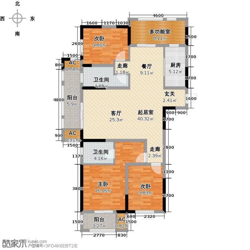 绿地国际金融城141.00㎡A4户型三房两厅两卫户型QQ