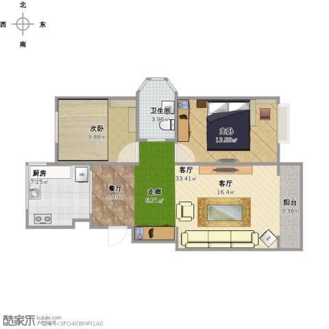 群星国际新城2室1厅1卫1厨90.00㎡户型图