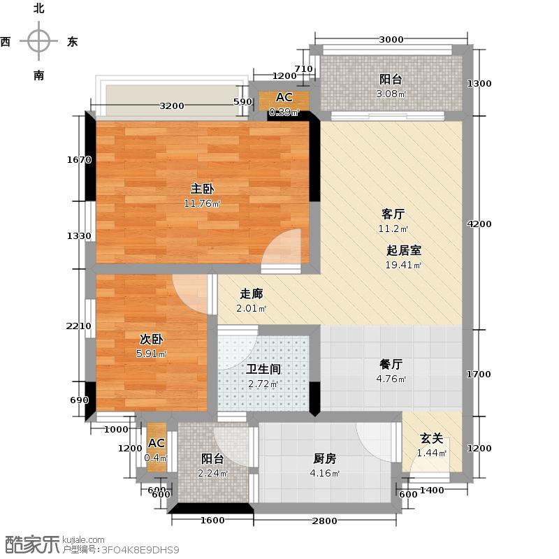 德雅湾阳光海CC户型2室1卫1厨