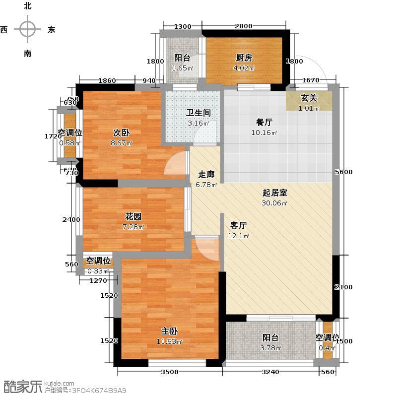 大华南湖公园世家96.00㎡锦尚A7栋 402户型 两房两厅一卫户型2室2厅1卫