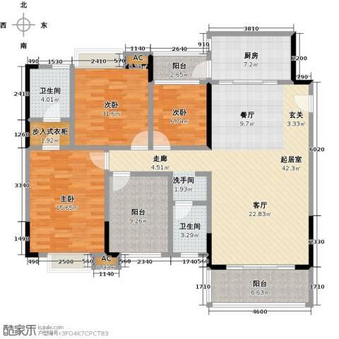 御品泰景3室0厅2卫1厨139.00㎡户型图
