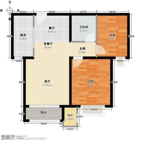 中建滨海壹号2室1厅1卫1厨86.00㎡户型图