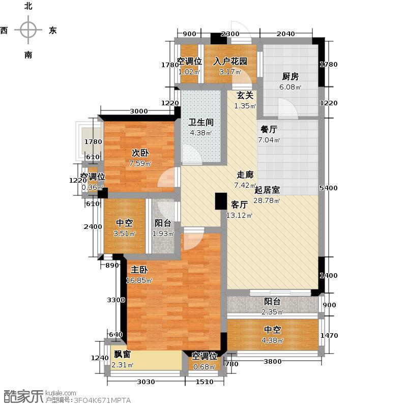 大华南湖公园世家93.04㎡2A-2.3 两房两厅一卫户型2室2厅1卫