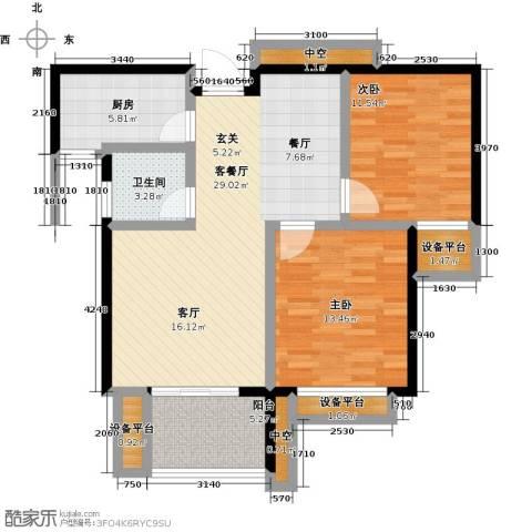 碧城云庭2室1厅1卫1厨109.00㎡户型图