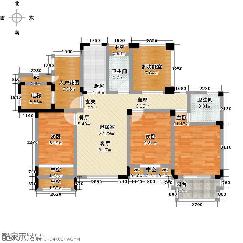 泰和郡110.00㎡电梯洋房5F户型3室2厅2卫