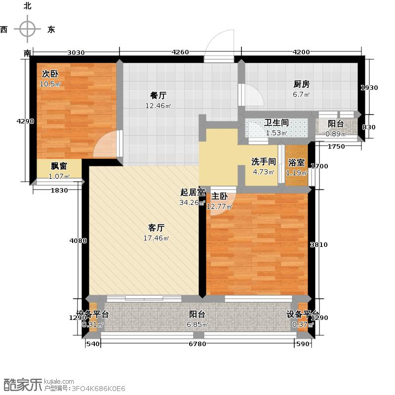融绿熙园89.00㎡G12号楼户型2室2厅1卫