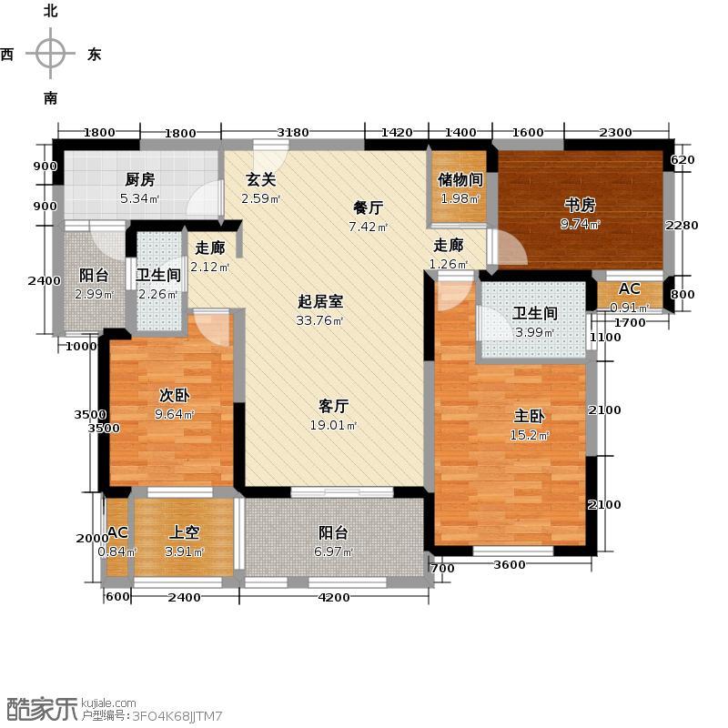 华润置地橡树湾125.00㎡A6新品3户型三室二厅二卫QQ