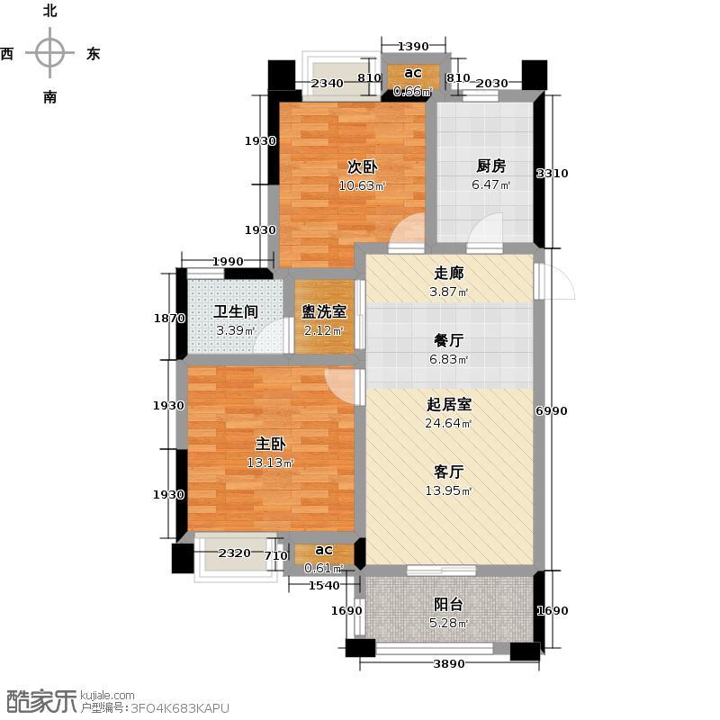 旭辉华庭76.00㎡A户型2室2厅1卫