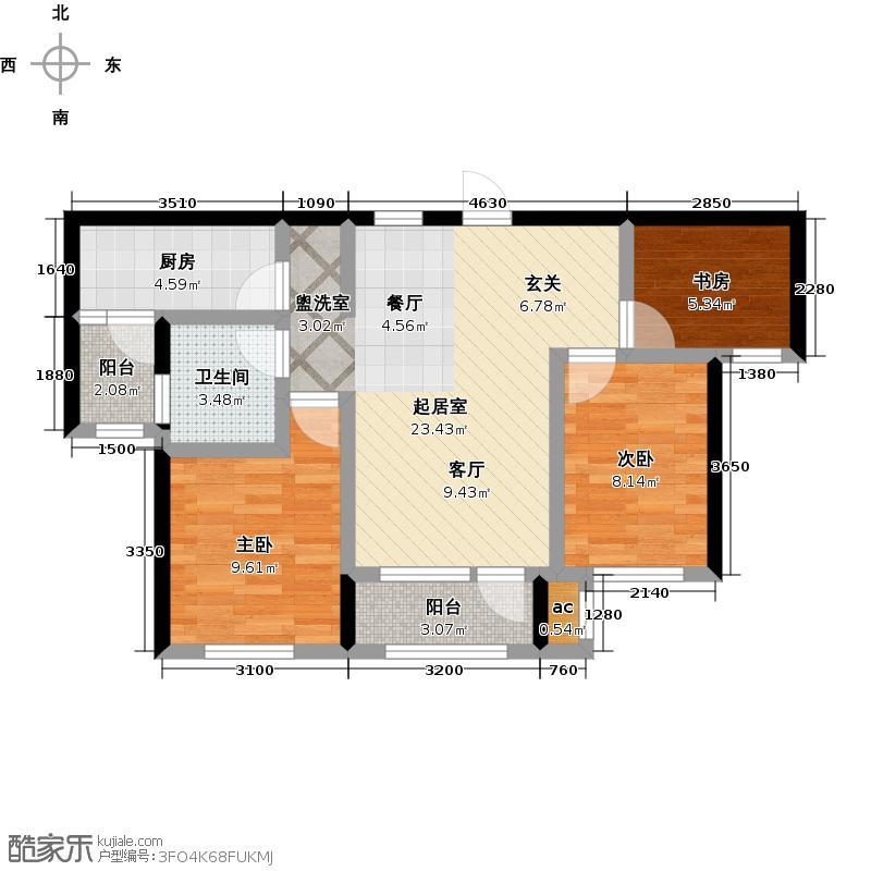 钻石湾B3区3号楼B户型三室二厅一卫户型3室2厅1卫