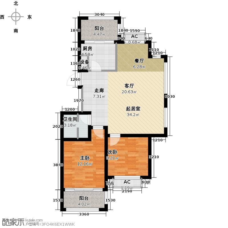 米罗湾92.00㎡C户型 两室两厅一卫户型