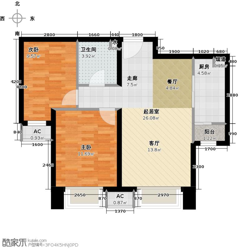 远洋城88.19㎡1、2号楼 B2户型 两室两厅户型