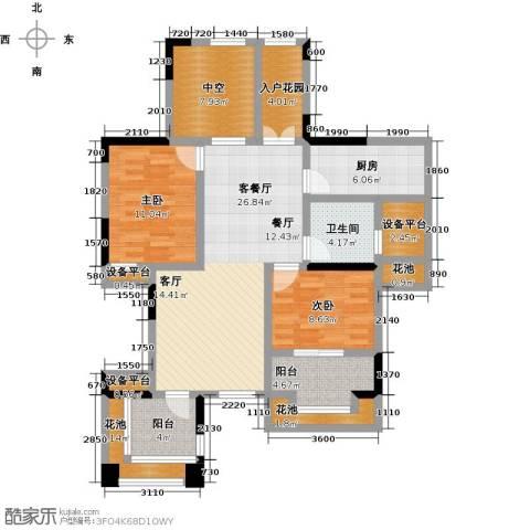 中冶南方韵湖首府2室1厅1卫1厨97.00㎡户型图