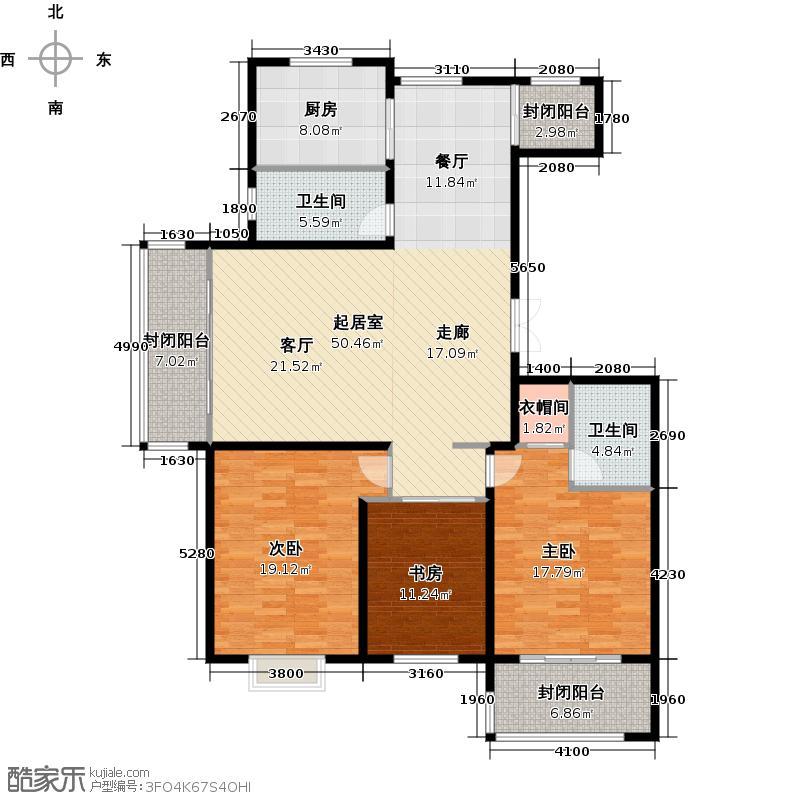 花样年华约150平米 三室两厅两卫户型