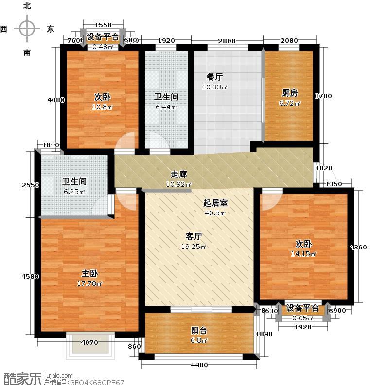 北苑馨居126.71㎡A户型3室2厅2卫