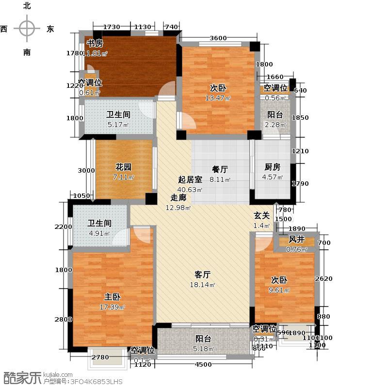 大华南湖公园世家173.00㎡B3/B4/B5-03户型 5室2厅2卫户型5室2厅2卫