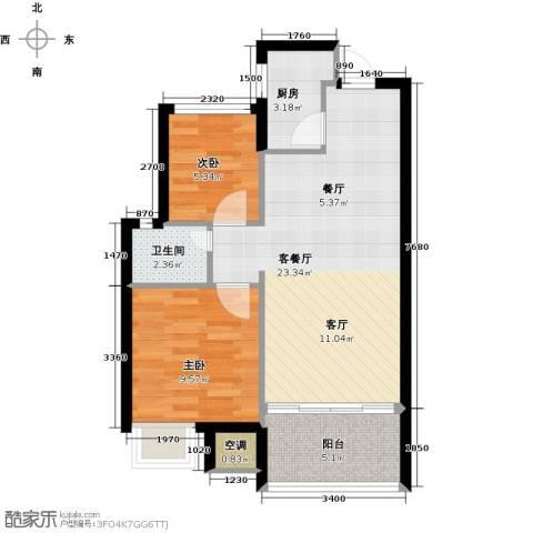 陵河家园2室1厅1卫1厨70.00㎡户型图