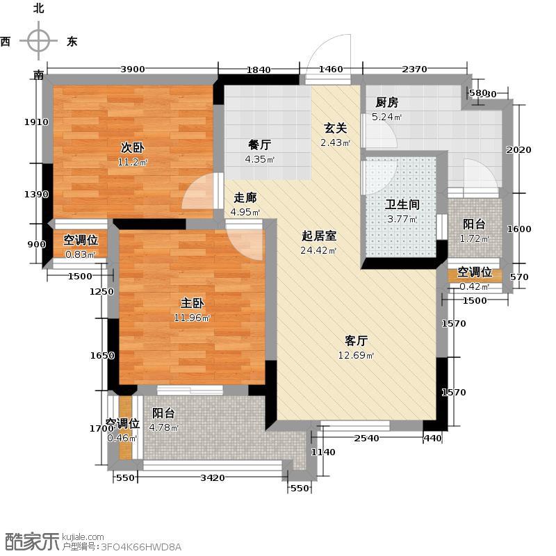 大华南湖公园世家89.00㎡F2户型B7/B8 2室2厅1卫户型2室2厅1卫