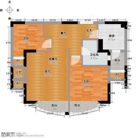 郦城国际2室1厅1卫1厨88.00㎡户型图