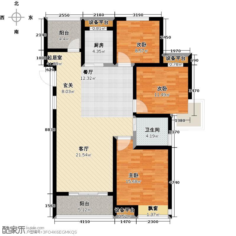 中铁诺德誉园113.00㎡C户型4室2厅1卫