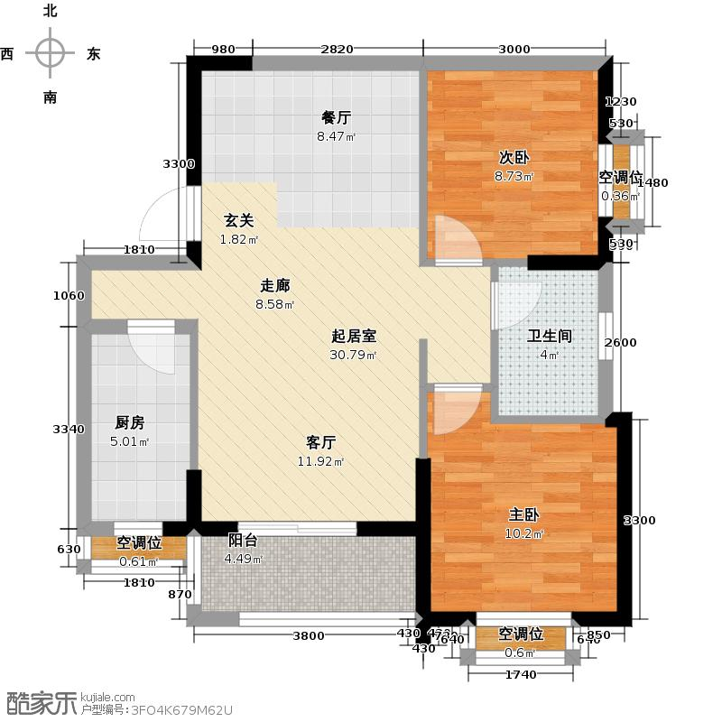 大华南湖公园世家93.00㎡锦尚A7栋 406户型 两房两厅一卫户型2室2厅1卫