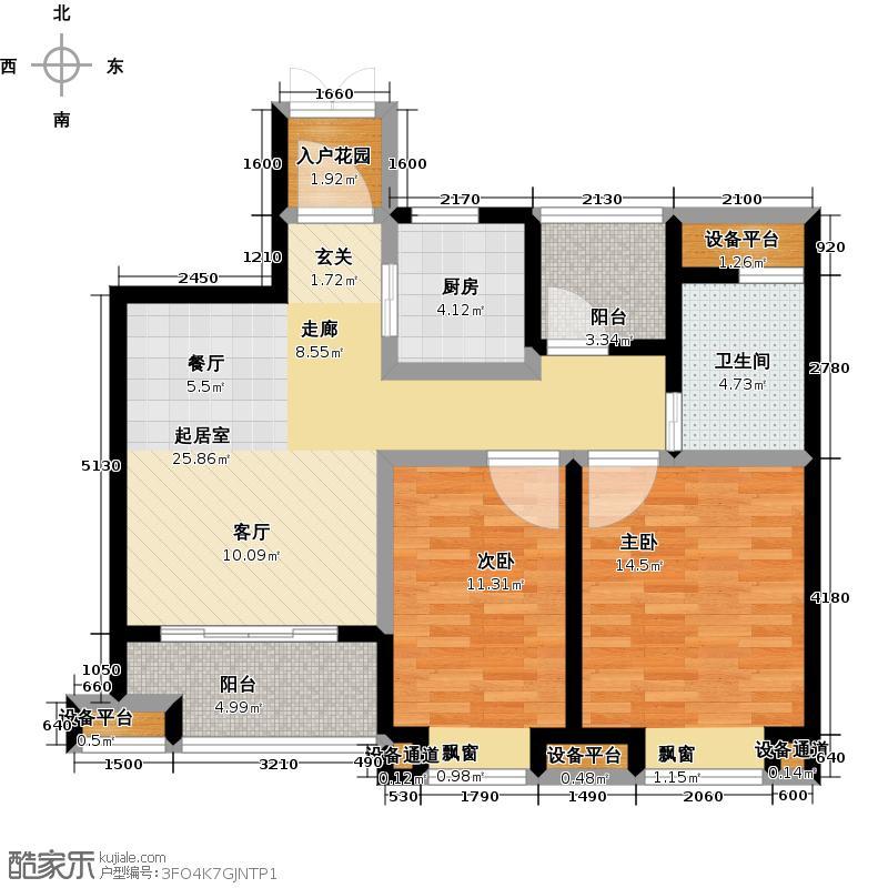中铁诺德誉园88.00㎡B1户型3室2厅1卫1厨户型3室2厅1卫