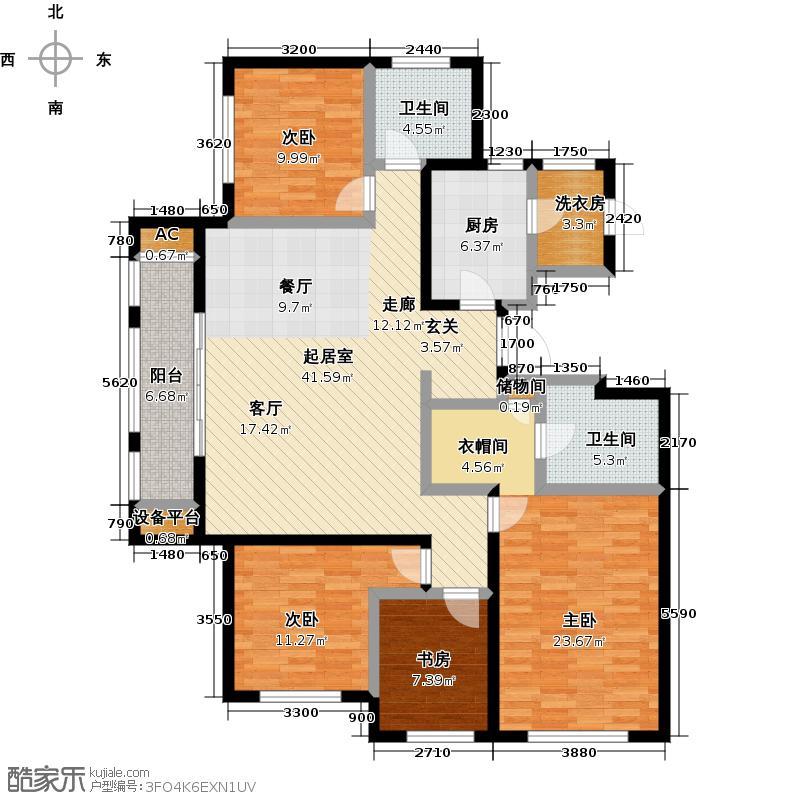 远洋风景165.00㎡8A户型四室两厅两卫户型4室2厅2卫