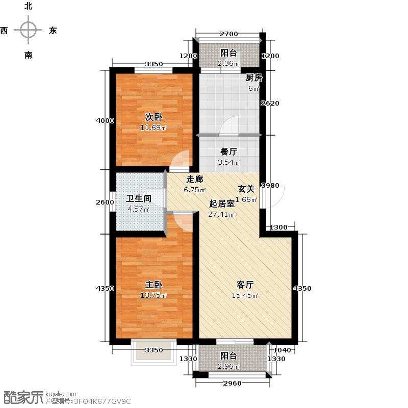 港东未来城90.77㎡A4户型2室2厅1卫