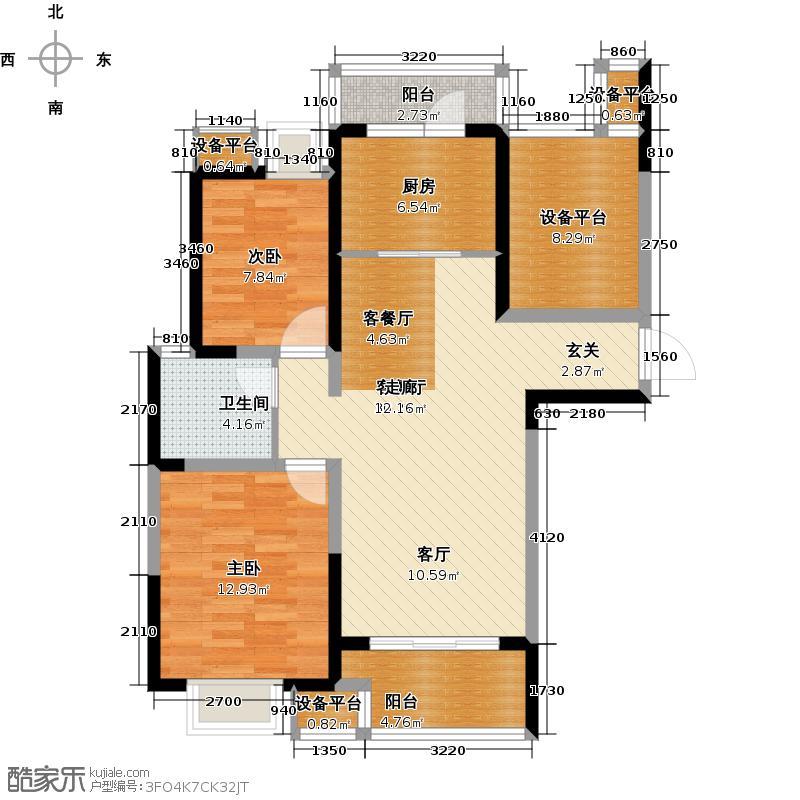 可逸兰亭93.00㎡93平米2房2厅1卫户型2室2厅1卫