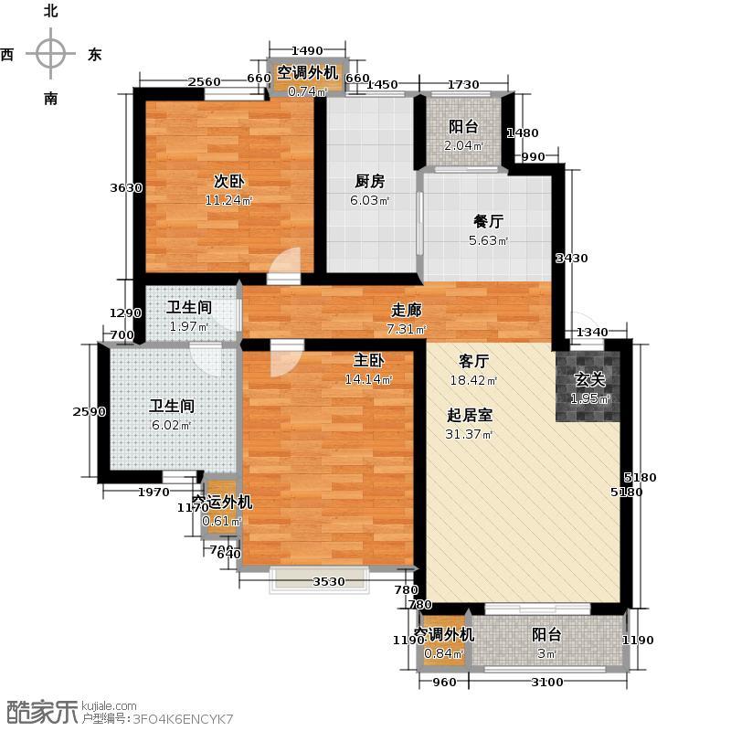 华亭国际89.78㎡A 二室二厅一卫户型2室2厅1卫