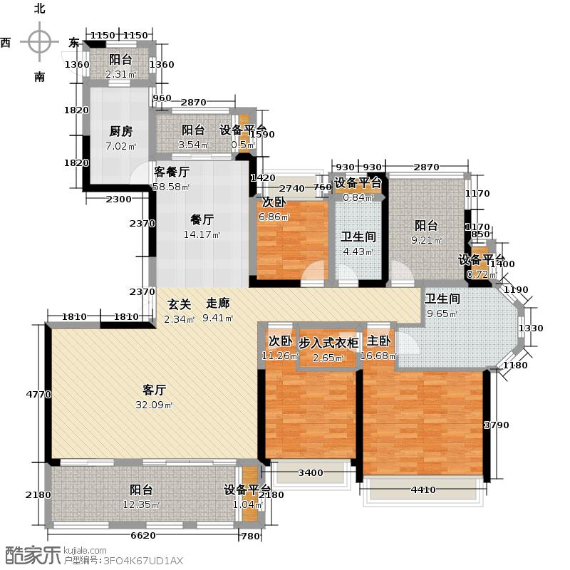 招商小石城170.00㎡E1户型 四期9#户型3室1厅1卫