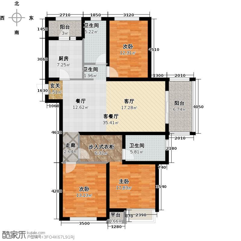 中海国际社区橙郡124.00㎡C4户型3室2厅2卫