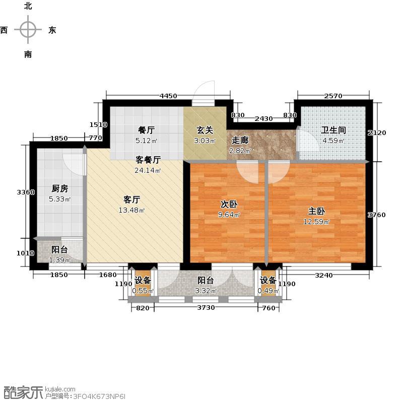 东丽1号86.75㎡B1户型 两室两厅一卫户型