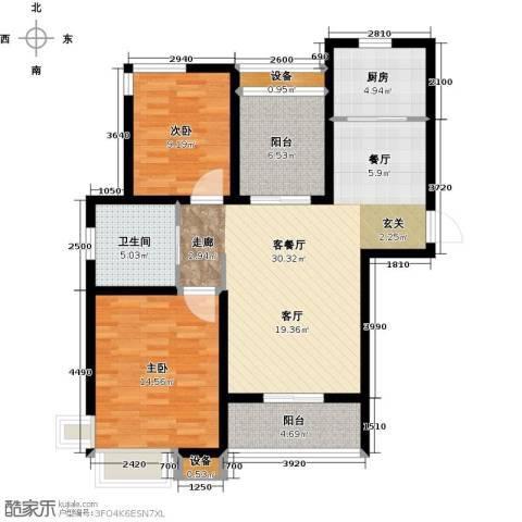 华园星城2室1厅1卫1厨89.00㎡户型图