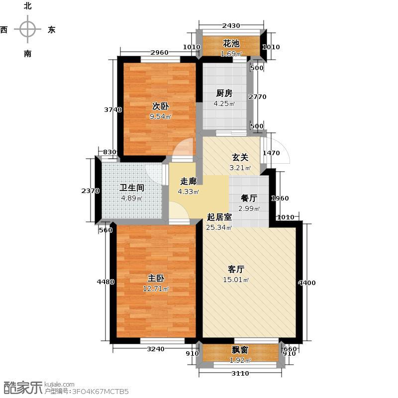 太阳海90.00㎡太阳海90.00㎡2室1厅1卫户型2室1厅1卫