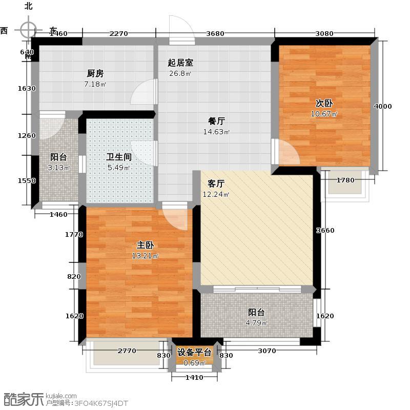云山诗意83.00㎡O户型 6#户型2室2厅1卫