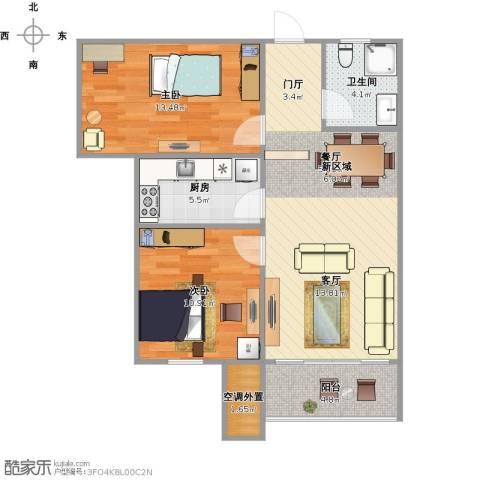 鲁商凤凰城2室1厅1卫1厨87.00㎡户型图