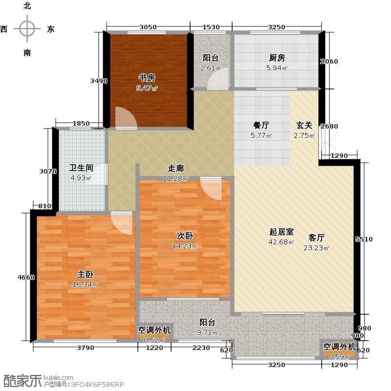 中惠晨曦馨苑三期117.00㎡B-2户型3室2厅1卫