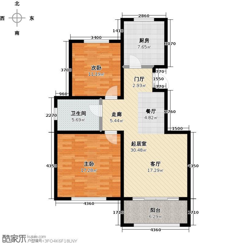 鑫江水青花园88.00㎡A-4户型2室2厅1卫