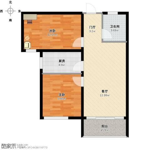 鲁商凤凰城2室1厅1卫1厨80.00㎡户型图